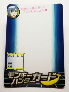Gintama Bandai anime manga carddass carte card made in japon #356