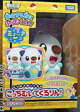 "2013 Takara Tomy Pokemon Black And White 12"" Talking Turn Around Oshawott NY"