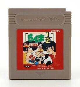 "Nintendo Game Boy JPN Japan ""Ranma 1/2 Kakuren Bodesu Match"" nur Modul"
