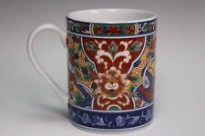 Edo Imari Pattern China Mug