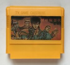 Double Dragon III Famiclone Famicom Dendy Pegasus NES Old Vintage Game Cartridge
