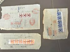 Three old China revenue receipts with multi- franked revenue stamps