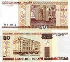 BELARUS 20 Rublei Banknote World Paper Money UNC Currency Pick p-24 Note Bill