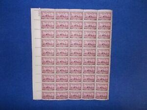 U.S. mint sheet: Sherman/Grant #787, VF, 3c, plate no. 21637, issued 1936