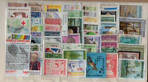 DOMINICAN REPUBLIC LOT, 56 DIFFERENT STAMPS, VERY NICE!
