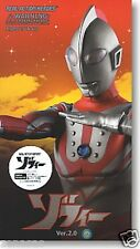 Used Medicom Toy Real Action Heroes RAH Ultraman Zoffy Ver.2.0 1:6 ABS&ATBC-PVC