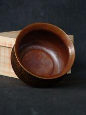 Japanese Slop Basin Kensui Tea ceremony Hammer Copper Brass Washbowl