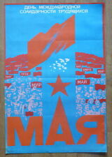 1981 SOVIET RUSSIAN VINTAGE HUGE POSTER MAY 1, INTERNATIONAL WORKERS' DAY STAR