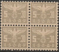 Stamp Germany Revenue Block WWII Fascism War Era Party Dues 0530 MNH