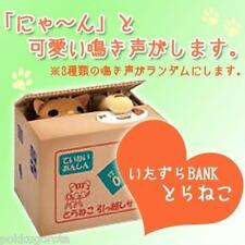 Money BANK Traneko Kitty Cat Catch Coin piggy bank Cute Kawaii