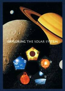 US 2000 Exploring the Solar System - Sheet of 5 (3410) . Mint Never Hinged