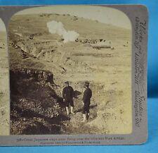 Stereoview Photo Russo-Japanese War Great Siege Guns Firing Port Arthur China 中国