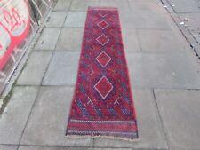 Vintage Hand Made Afghan Mushvani Oriental Red Blue Wool Narrow Runner 249x59cm