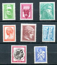 Ancient Art III MNH 1958 - 1960 Pericles, Zeus, Alexander the Great, Charioteer.