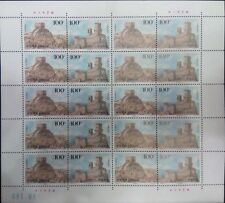 China 1996-8 Ancient Architecture full sheet