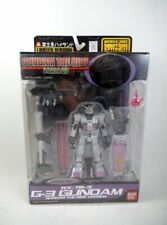 '03 Bandai Japan Gundam MSIA Limited Edition RX-78 G-3 The Ride Version MISB