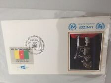 "UNICEF-FDC ""Flag series/Cameroon"" 26.9.1980"