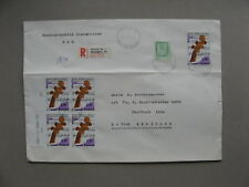 FINLAND, R-cover to Germany 1982, block of 4, stamps with margin, music