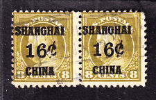 US K8 Shanghai Overprint Pair F-VF SCV $290+