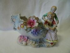 Vintage UCAGCO BISQUE COURTING COUPLE PLANTER-Never Used-Signed-JAPAN