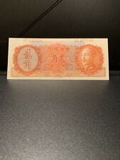 Republic of China 1946 The Central Bank of China 20 Cents Note . XF Plus To AU
