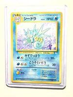 SEADRA - Japanese Fossil Set - No. 117 - Uncommon - Pokemon Card - NM