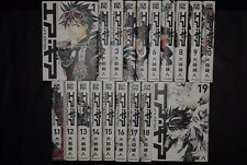 JAPAN Oh! great manga LOT: Air Gear UNLIMITED vol.1~19 Complete Set