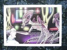 Nicaragua,  New Hampshire Souvenir Sheet, 1961 Alien Sightings, Scott 2024, MNH