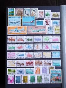 COLLECTION OF CAMBODIA KAMPUCHEA CAMBODGE STAMPS