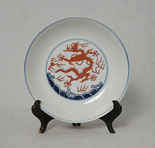 Chinese  Red and Blue  Porcelain  Plate  With  Mark      M2760