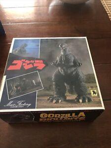 Godzilla Vs Biollante Figure Max Factory model kit vinyl