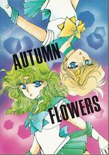 Sailor Moon Doujinshi Fan Comic Yamaneko wa Nemuranai Uranus + Neptune Autumn Fl