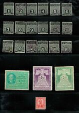 United States Postal Note Stamps Pn1-18 Used And Others