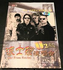 U2 Live from Boston & Boy DVD vg+/CD vg+/NM/EX Slipcase Slipcase super rare item