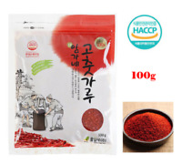 Korean Origin Dried Red Pepper Powder Gochugaru Kimchi Spicy powder Chili Flakes