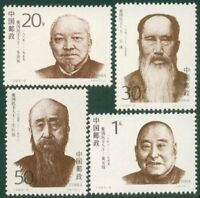 China 1993-8 Patriotic Democrats 1th stamps