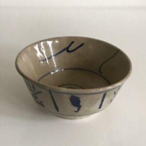 Bol en grès origine à identifier Chine ou Asie du sud est old Bowl japon Vietnam