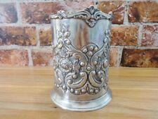 More details for vintage art nouveau silver plated ornate wine champagne bottle holder