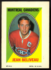 1970-71 TOPPS/OPC HOCKEY STICKER STAMPS JEAN BELIVEAU EX-NM MONTREAL CANADIENS