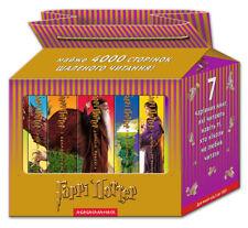 Set HARRY POTTER 7 books + box Ukrainian language Illustrated cover Gift edition