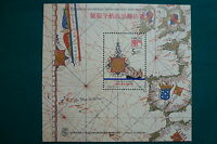 LOT 709 TIMBRES STAMP BLOC FEUILLET MARINE MACAO MACAU ANNEE 1990