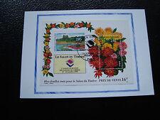 FRANCE - carte 1er jour 15/10/1994 (le salon du timbre) (cy45) french