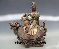 """19"""" China WuCai Porcelain & Pottery Dragon tortoise Kwan-yin Bodhisattva Statue"""