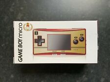 Gameboy Micro Limited Edition 20th Anniversary Famicom
