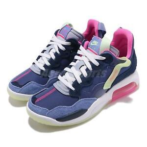 Nike Jordan MA2 Luka Doncic Cosmic Deception Dark Purple Dust Men DJ9804-500