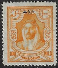 JORDAN 1930 100 MILS KING ABDULLAH IN ORANGE OVPTD WARIDAT FOR REVENUES MINT VER