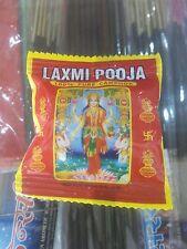 10gm Original Camphor Pure Hindu Puja Item Religious Kapur Tablets