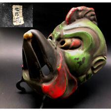 """11.4 inch Huge Japanese antique pottery signed """"Bugaku Men"""" / vintage Noh karasu"""