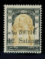 1909 Siam Satang Surcharges Wat Jang issue 12 Satang on 8 Atts Mint Sc#136