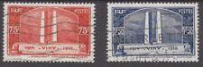 Postage F (Fine) European Stamps